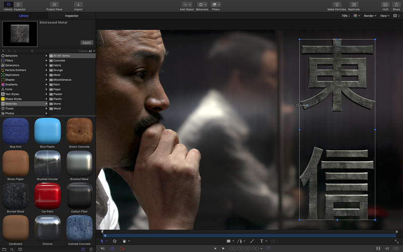 Apple Updates Pro Video Editing Apps Final Cut Pro X, Compressor, and Motion