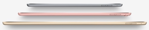 Kuo: Three New iPad Models to Launch in Spring 2017 - But, no mini Model