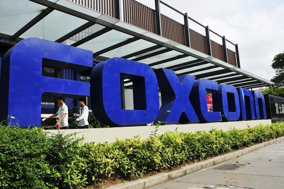 Apple Production Partner Foxconn to Build New $270 Million Plant in Vietnam