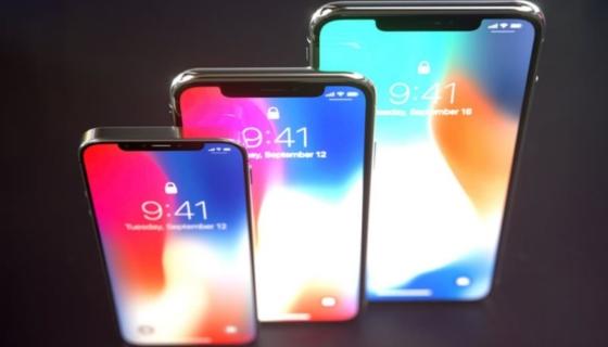 Next-Gen Apple iphone