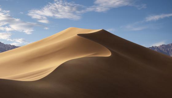 macOS Mojave Wallpaper Mid Day