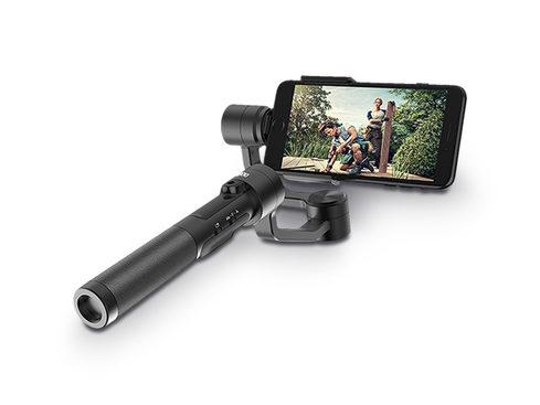 MacTrast Deals: Rigiet Smartphone Gimbal