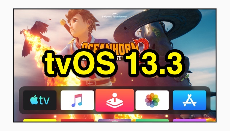 Apple Seeds Fourth Beta of tvOS 13.3 Update to Developers and Public Beta Testers for Testing