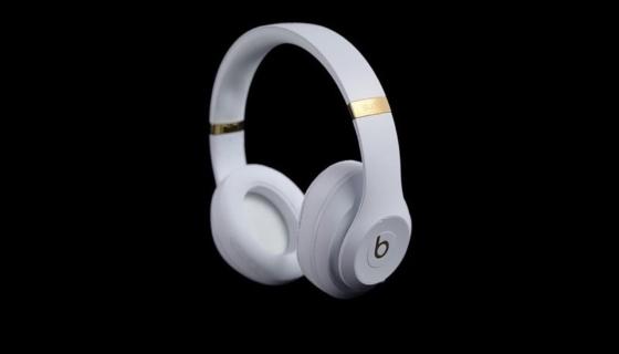 Current Beats Headphones