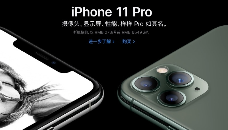 iPhone Sales in China Show a Slight Rebound, as Apple Ships 2.5M iPhones in March