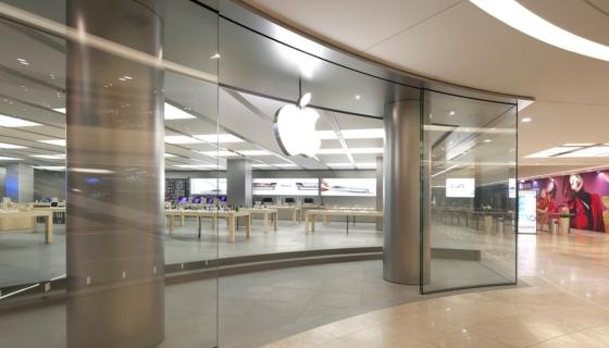 Apple Store Dresden