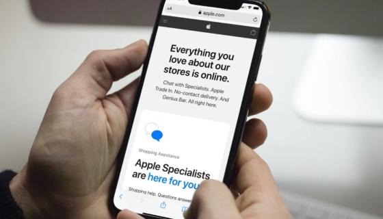 New Online Apple Store