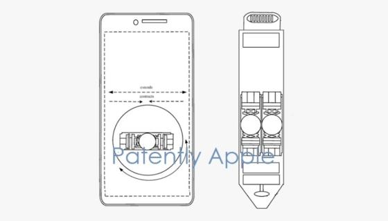 Apple Pencil patent
