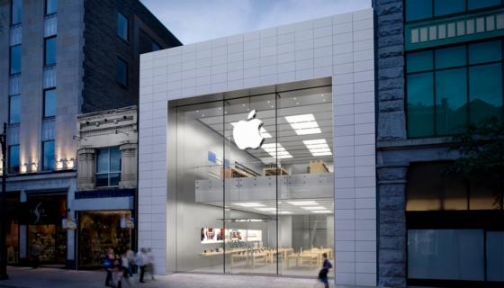 Montreal Sainte-Catherine App Store