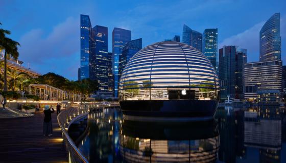 Marina Bay Sands Apple Store