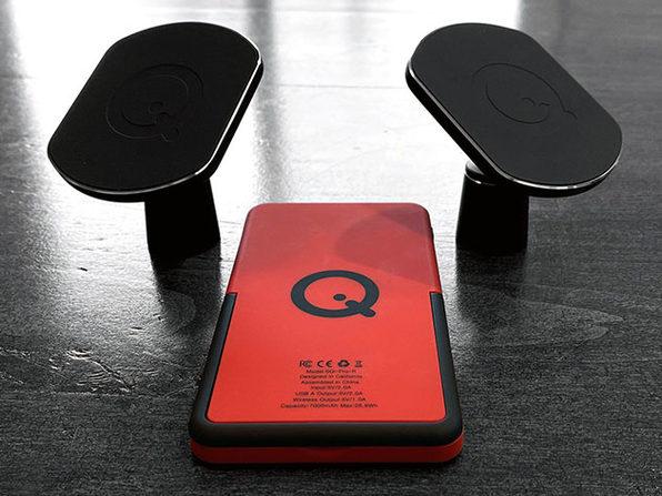 MacTrast Deals: SoloQi® 360 Charging Bundle