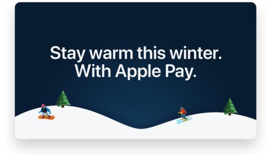 Apple Pay - Panera Bread Promo