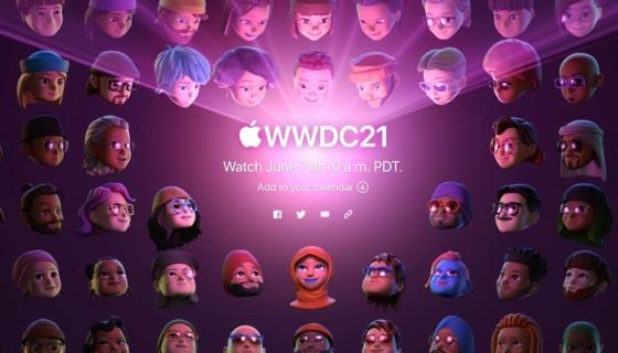 WWDC21 Banner
