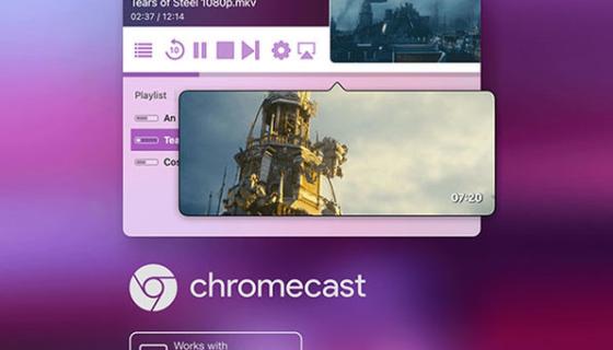 Airflow Video Streaming