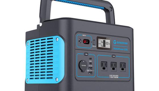 HomePower ONE